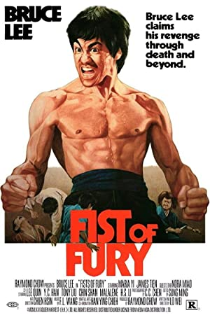 Fist of Fury (1972) + Extras (Criterion) (1080p BluRay x265 HEVC 10bit EAC3 1 0