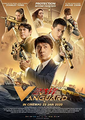 Vanguard 2020 HC HDRip XviD AC3-EVO