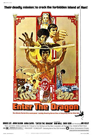 Enter the Dragon (1973) (Theatrical Edition) + Extras (Criterion) (1080p BluRay